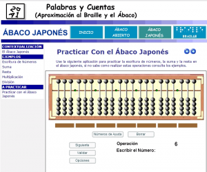 abaco japones