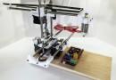 Taller teórico práctico de Impresión 3D