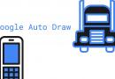 AutoDraw: una herramienta de Google para dibujar a través de la web
