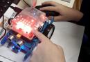 Juego de luces con el mBot | Recurso y tutorial